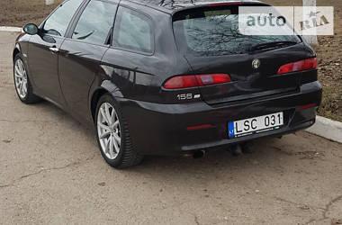 Alfa Romeo 156 2005 в Раздельной