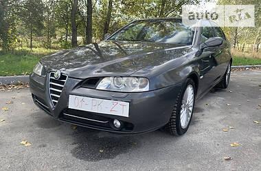 Alfa Romeo 166 2005 в Киеве