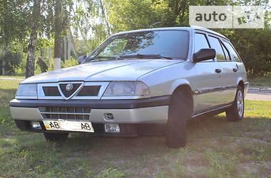 Alfa Romeo 33 1991 в Виннице