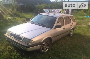Alfa Romeo 33 1987 в Летичеве