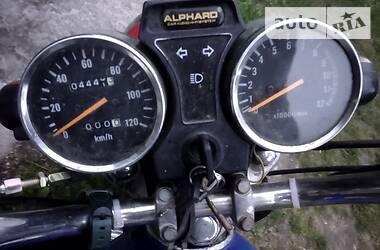 Alfa ZS 2008 в Кременце
