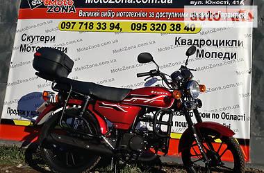 Alpha 110 2020 в Ивано-Франковске