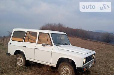 Aro 244 1990 в Воловце