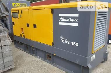 Atlas Copco QAS 2007 в Львове