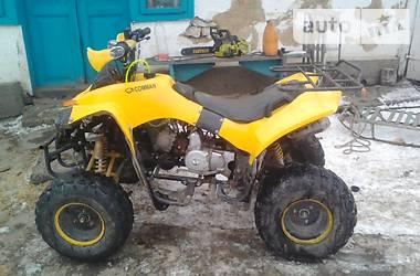 ATV 125 2004 в Галиче