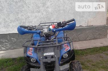 ATV 125 2015 в Кельменцах
