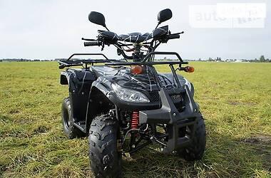 ATV 125 2020 в Львове