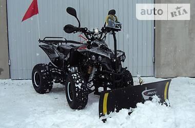 ATV 125 2020 в Мостиске