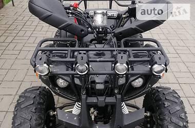 ATV 125 2020 в Ивано-Франковске