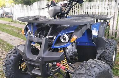 ATV 125 2020 в Городке