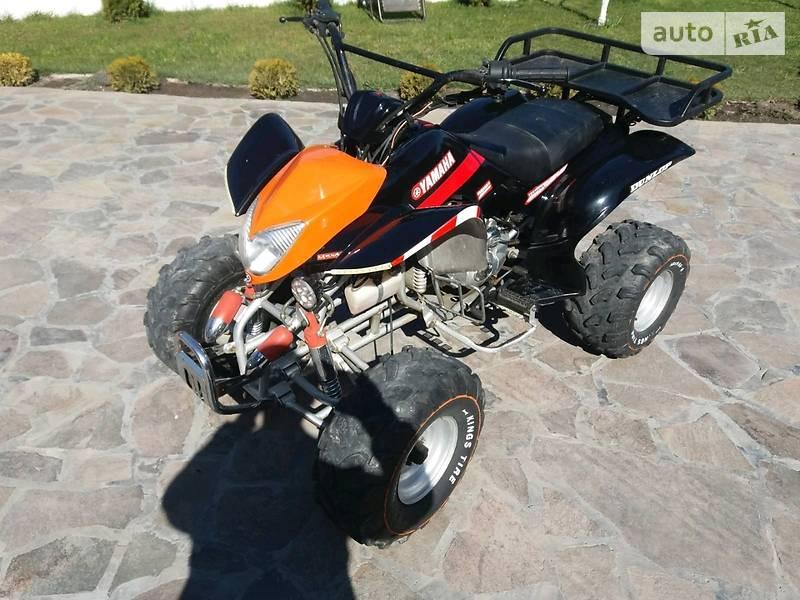 ATV 200 2015 в Гоще
