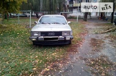 Audi 100 1982 в Днепре