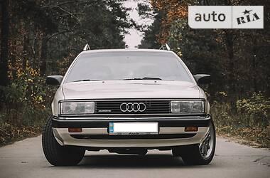 Audi 200 1990 в Вараше