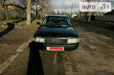 Audi 80 1991 в Харькове