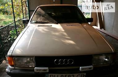 Audi 80 1982 в Одессе