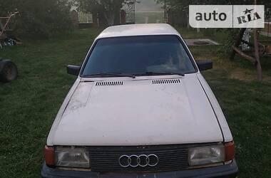 Audi 80 1985 в Ромнах