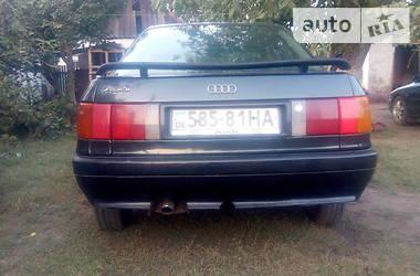 Audi 80 1987 в Днепре