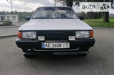 Audi 80 1986 в Кривом Роге