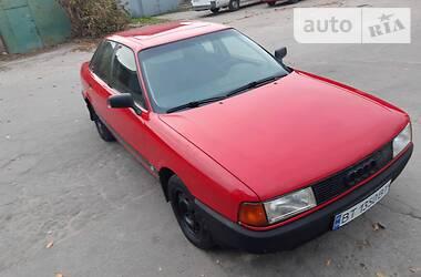 Audi 80 1991 в Херсоне