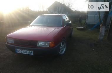 Audi 80 1988 в Городке