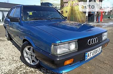 Audi 80 1986 в Буковеле