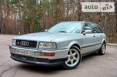 Audi 80 1993 в Житомире