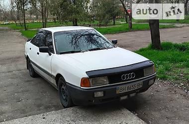 Audi 80 1988 в Одессе