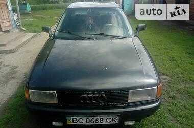 Седан Audi 80 1990 в Горохове