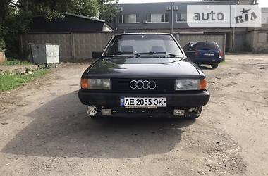 Седан Audi 80 1985 в Кривом Роге