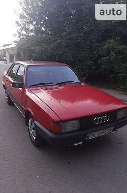 Седан Audi 80 1986 в Ровно
