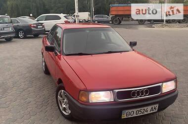 Седан Audi 80 1991 в Тернополе
