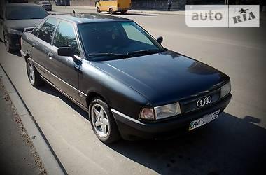 Audi 90 1990 в Кропивницком