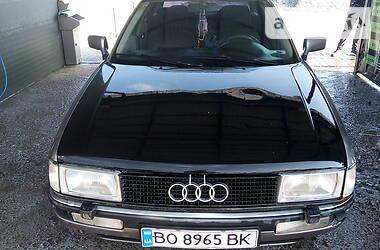 Седан Audi 90 1989 в Подгайцах