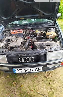 Седан Audi 90 1990 в Коломые