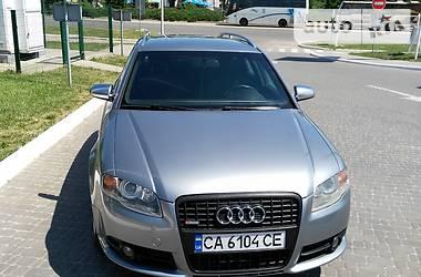 Audi A4 2005 в Умани