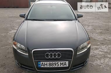 Audi A4 2006 в Мариуполе