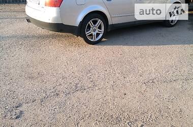 Audi A4 2002 в Васильевке