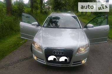 Audi A4 2006 в Долине