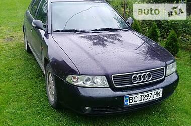 Audi A4 1998 в Новояворовске