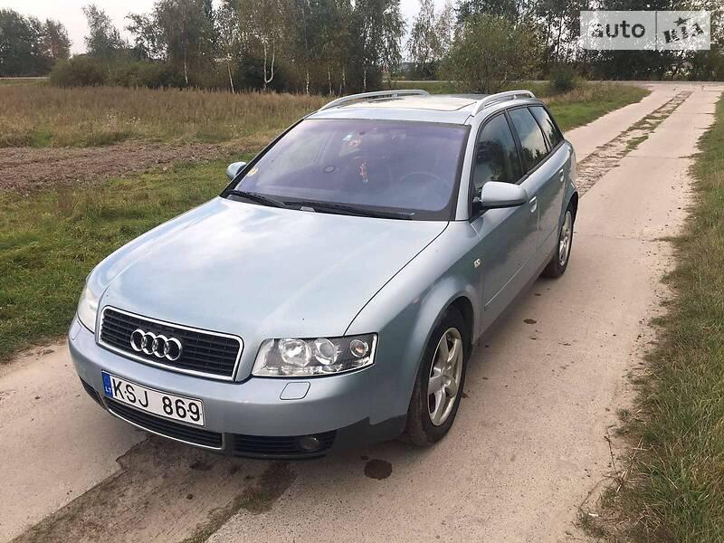 Audi A4 SVIZHA Quattro