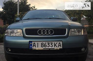 Audi A4 1999 в Ракитном