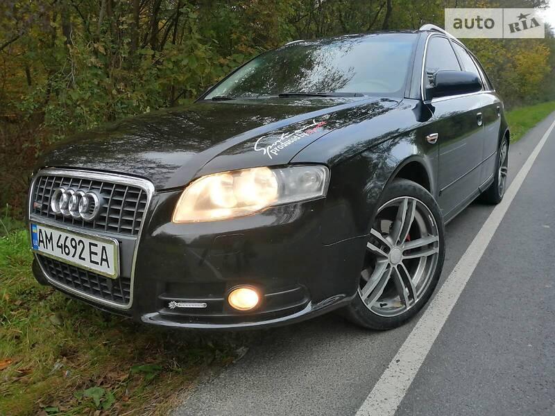 Audi A4 SLineQUATTRO