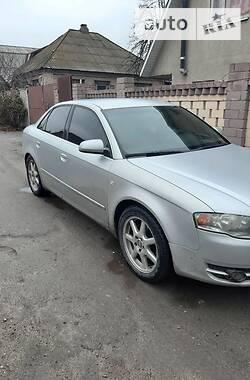 Audi A4 2005 в Днепре