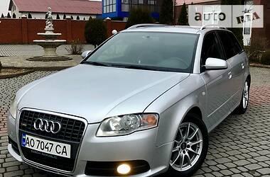 Audi A4 2006 в Мукачево