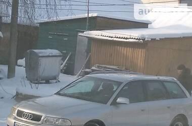 Audi A4 1999 в Олевске