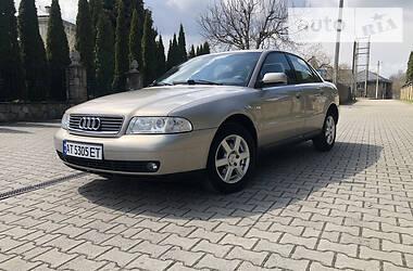 Audi A4 1999 в Надворной