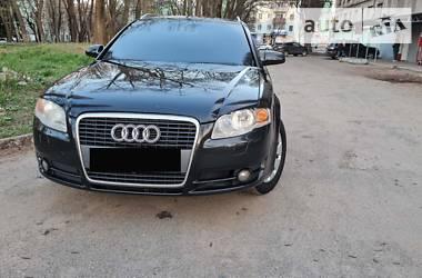 Audi A4 2005 в Кривом Роге