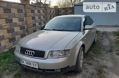 Audi A4 2001 в Корце