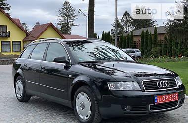 Audi A4 2004 в Староконстантинове