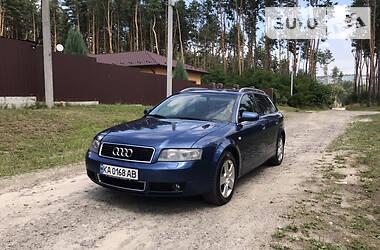 Универсал Audi A4 2005 в Киеве